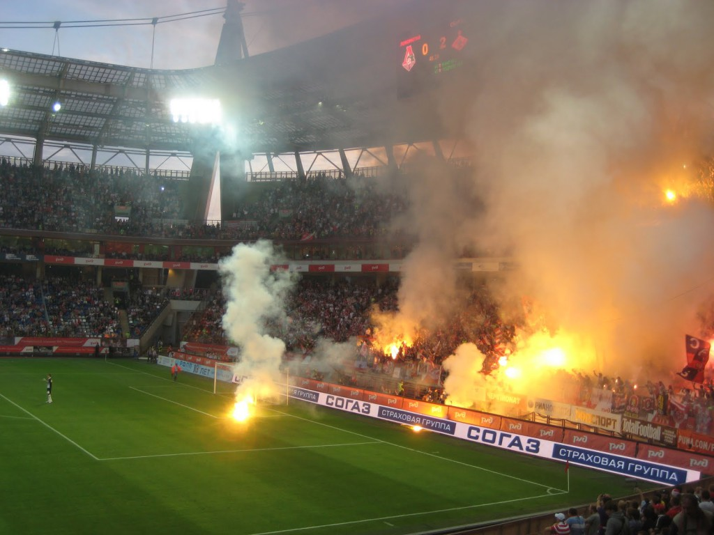 lokomotiv stadium Scariest Stadiums in World Football
